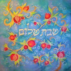 ShabbatPomagranates